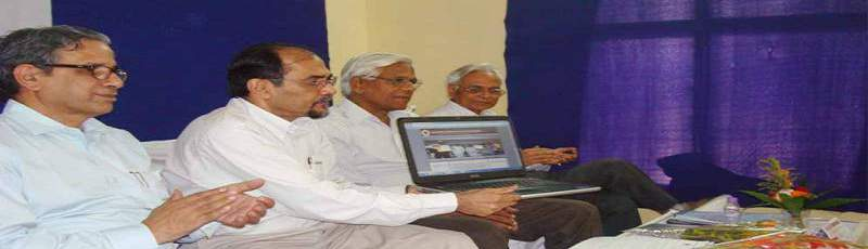 Website Launching ceremony of Bilaspur University